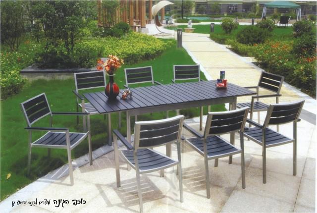 פינת ישיבה לגינה דגם ונציה